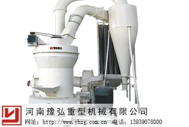 强力超细磨粉机